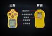 重庆哪里有卖四合一气体检测仪