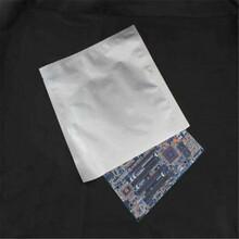 供应银色哑光防潮铝箔袋载带真空铝箔袋图片