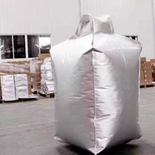供应遂宁铝箔吨袋磷酸铁锂系能源材料铝箔内衬吨袋化工原料吨包袋图片