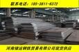 广元q550d高强板现货四川q550d高强钢代理商广元q550d钢板哪里有