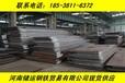 四川广元Q345DQ345E低合金钢板舞阳钢厂特厚锰板切割厚度8-400mm
