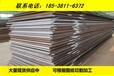 浙江舟山nm360耐磨鋼板現貨舞鋼耐磨板wnm360a耐磨鋼板