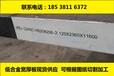 山东垦利q345d钢板现货q345e锰板q345d切割q345e低合金钢板