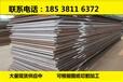株洲q550d高強板現貨湖南株洲q550d高強鋼價格株洲q550d鋼板代理商