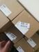 西门子伺服备件6FC5250-0AC10-0AA0分销商