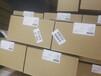 西門子數控備件6FC5250-0AC10-0AA0經銷商
