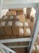 西门子S120驱动器6SL3120-2TE21-8AD0分销商