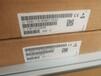 S7-200smar6ES7288-2DT32-0AA0现场服务