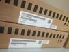 西門子S7-200CN6ES72121BB230XB8特約經銷商