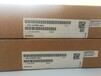 西门子S7-12006ES7214-1AG40-0XB0销售