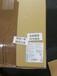 西門子驅動器6SL3120-1TE28-5AA3銷售