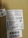 西門子PLC模塊6ES7214-2AS23-0XB8分銷商