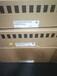 S120驅動器6SL3130-6TE21-6AA4參數