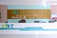 cpe无线网桥1公里3公里室内监控CPE专用无线网桥深圳市智博通电子有限公司