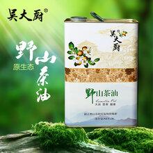 吳大廚野生山茶油福利送禮孕婦寶寶3l食用油月子油物理壓榨茶油圖片