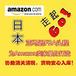 杭州日本專線國際物流專業出口日本