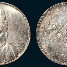 古玩古董瓷器玉器字画钱币铜器佛像牙雕想私下快速交易