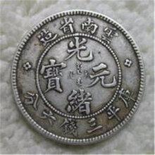 专业古钱币瓷器玉器字画高端拍卖私下交易,帮你快速高价出手?请联系我
