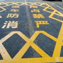 北京交通设施安装公司专业道路划线停车场划线道路限高杆制作减速带安装服务公司