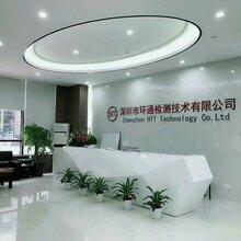 深圳CE认证机构CE认证公司CE认证标准