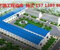 咸丰县标书代写-做投标书的公司