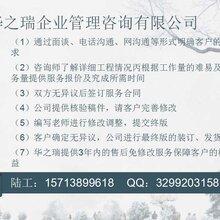 泸定县-泸定县可以做标书公司做标书中标率高的公司