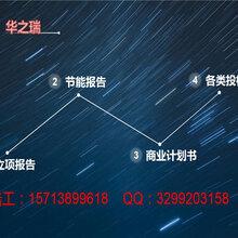 蓟县-蓟县做标书(本地)公司靠谱做经验丰富公司