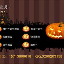 静宁县-静宁县做标书的公司一份标书多少钱能做