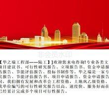 睢宁县做标书的本地做标书好的公司加急做标书