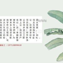 鄢陵县-鄢陵县专业写商业计划书的-做融资计划书