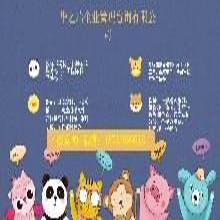 抚宁县-抚宁县写立项报告在线咨询/做立项报告多少钱?