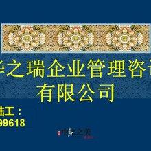 剑河县-剑河县专业写商业计划书的-做融资计划书