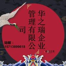 清丰县-清丰县写立项报告在线咨询/做立项报告多少钱?
