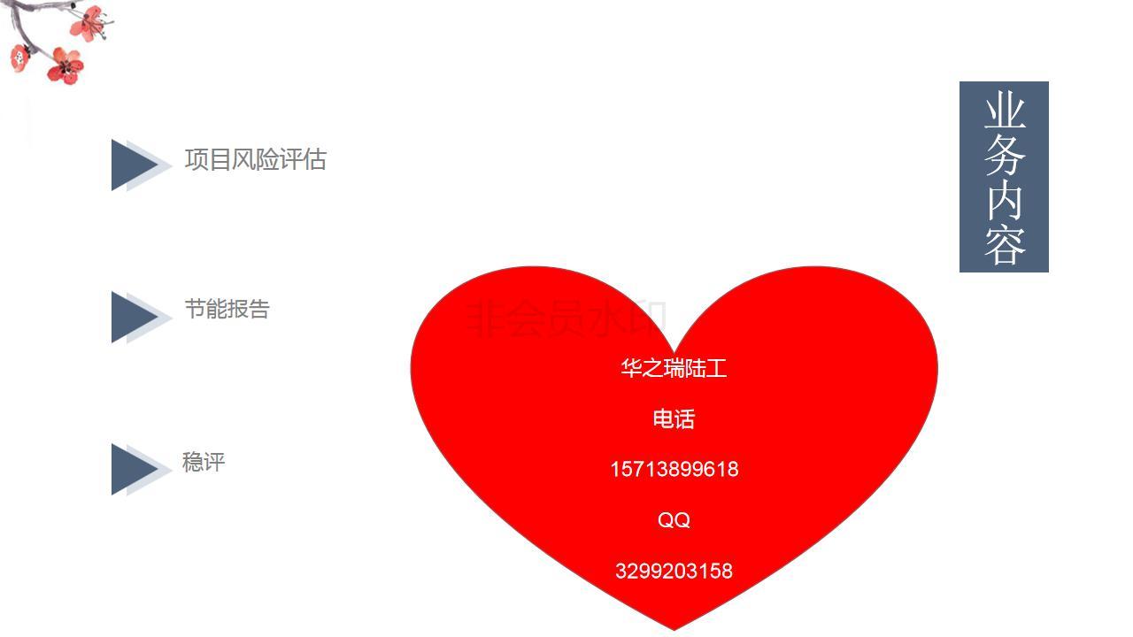 万荣县做投标书公司-万荣县本地专业做标书公司
