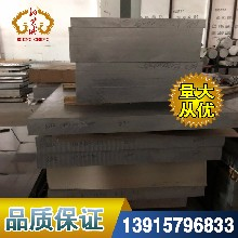 5052合金铝板铝棒铝管5052花纹铝板国标中厚铝板加工5052氧化铝板