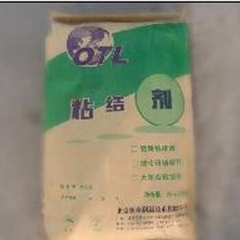 鄭州瓷磚膠品牌奧泰利質量決定成敗歡迎來電咨詢