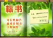 黃南本地編寫各類標書工程施工項目