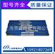 上海斯米克飛機牌L301料30110%銀焊條銀焊絲銀基釬料