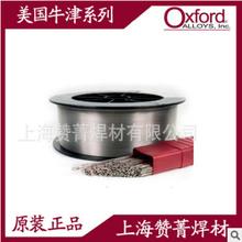 美國OxfordAlloy308/E308不銹鋼焊條2.5/3.2/4.0mm圖片