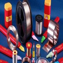 进口德国卡斯特林Tig224实芯焊丝原装进口修复灰口铁铸铁和钢图片