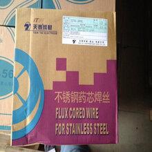 昆山天泰焊丝TGS-630不锈钢焊丝ER630氩弧焊丝1.6/2.0/2.4图片