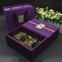 河南专业定制特产土家蜂蜜包装箱礼品箱厂家图片