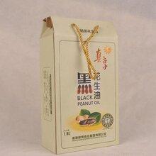河北生产橄榄油包装礼盒厂家哪家好?河南凝澜纸制品专业定制特产包装礼盒图片