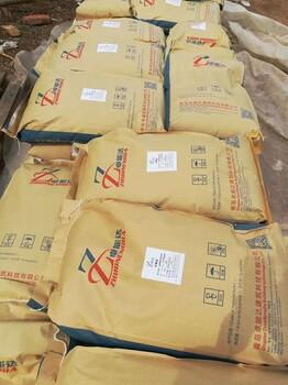 C608040高强无收缩水泥基灌浆料CGM-1通用型基础梁柱加固25kg每袋