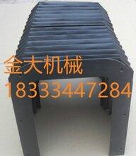 定做美国摩尔G18-1000坐标磨风琴防护罩