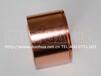 铜防变色剂铜抗氧化剂_铜保护剂_铜表面抗氧化处理