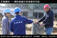 南平塑料窨井价格塑料窨井厂家塑料窨井批发正林