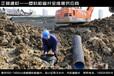 南平成品塑料井塑料排水检查井成品雨污水井污水管检查井正林