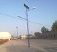南川太阳能路灯在哪买?太阳能路灯厂家具体地址