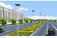 重庆巴南市太阳能路灯生产厂家电话地址信息